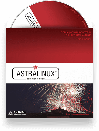 Astra Linux CE
